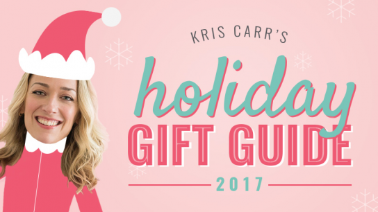 My 2017 Holiday Gift Guide